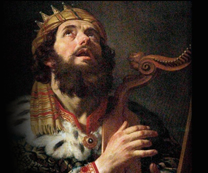 Painting of King David by Gerrit van Honthorst (1590 - 1656)