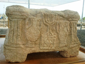 Have archaeologists discovered the remains of one of the first Messianic congregations. Photo Alter from Magdala synagogue Wikipedia/Hanay