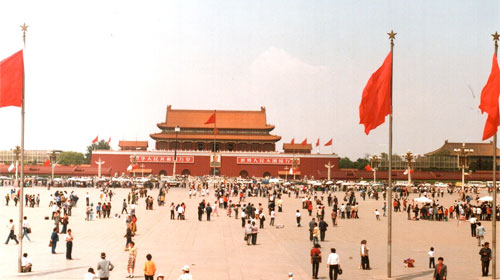Is the underground church in China ruling the Chinese twitter universe? Photo Tiananmen Square China Wikipedia/Derzsi Elekes Andor