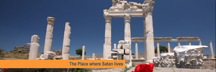 Pergamon Photo: Laszlo photo/Foter/ CC-By