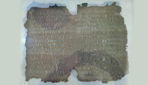 A 1,500+ year old Gospel fragment -- Image: George Redgrave | Flickr