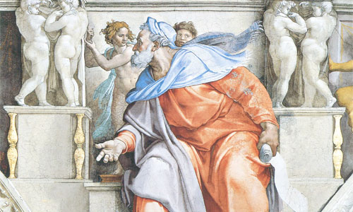 The prophet Ezekiel in by Michelangelo (1475-1564) Sistine Chapel: Wikipedia
