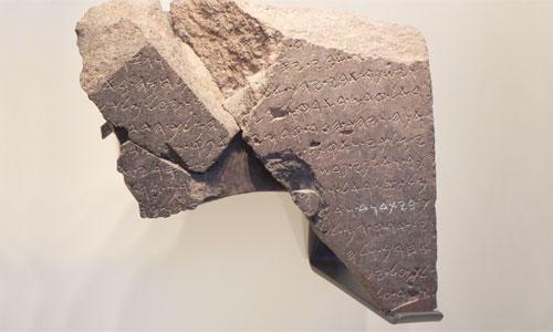 Image Tel of Dan | Wikipedia | Yoav Dothan
