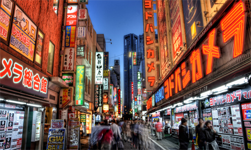 Tokyo Shopping Alley Photo: Dillemma Photography/foter/CC BY-NC-ND