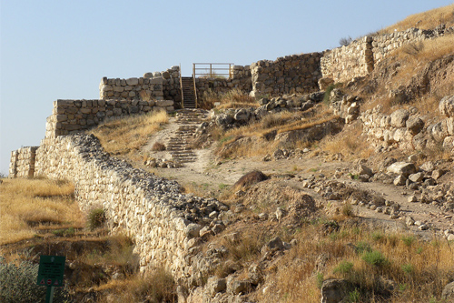The remains of the ancient city of Lachish Wikipedia: wilson44691
