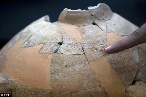 The name 'Eshba'al' inscribed on potter. Israeli Antiquity Authority: DailyMail