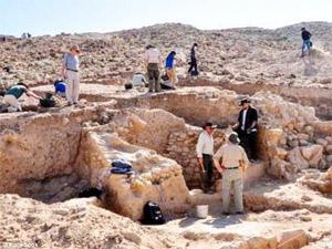 Excavation of Sodom: Facebook