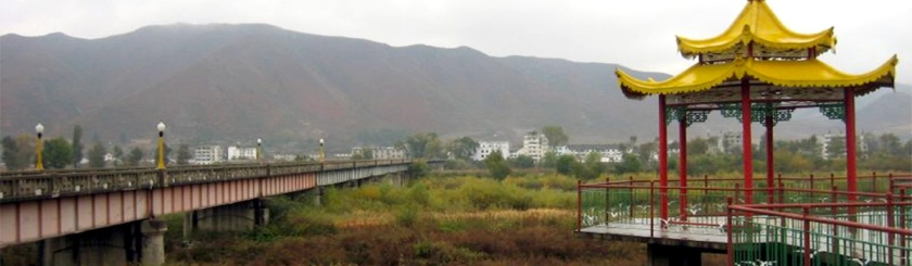Looking into North Korea from on the bridge in Tumen City China. Photo: Wikipedia/Prince Roy