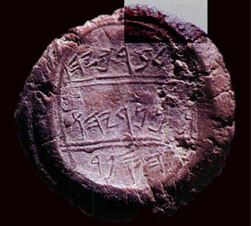 Baruch's bulla with fingerprint. Photo: Wikipedia/Berachyahu Ben Neriah