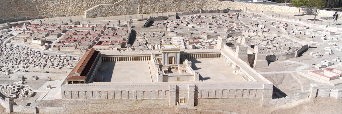 the temple of jerusalem Where will the next temple of jerusalem be built wwwwordwatcherslink drawing and inspiration from doctor ernest l martin (.