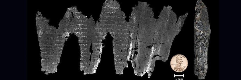 Ein Gedi Leviticus scroll. Credit: Dr. Brent Seales