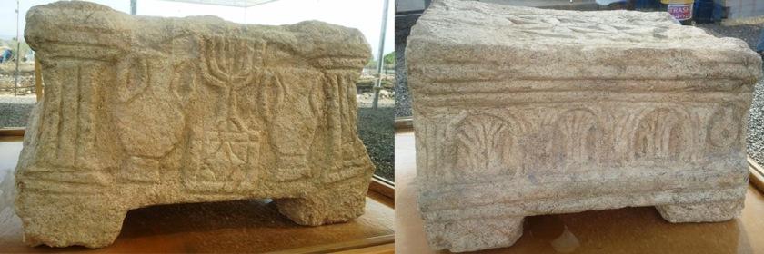The Magdala Stone: Credit: Hanay/Wikipedia/Creative Commons