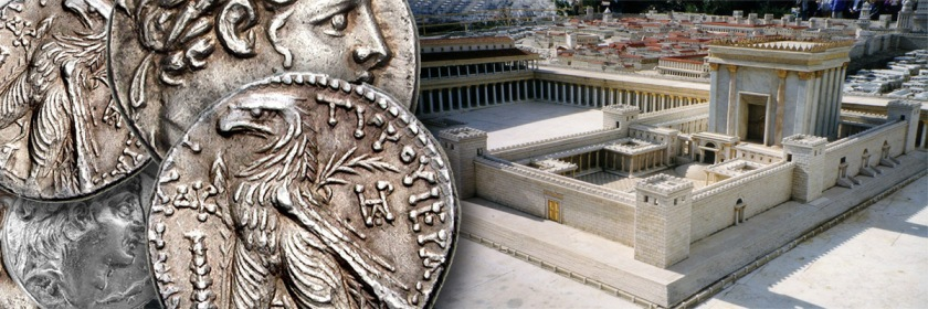 Shekel overlaid on a model of the Temple: Source Wikipedia/Juan R. Cuadra