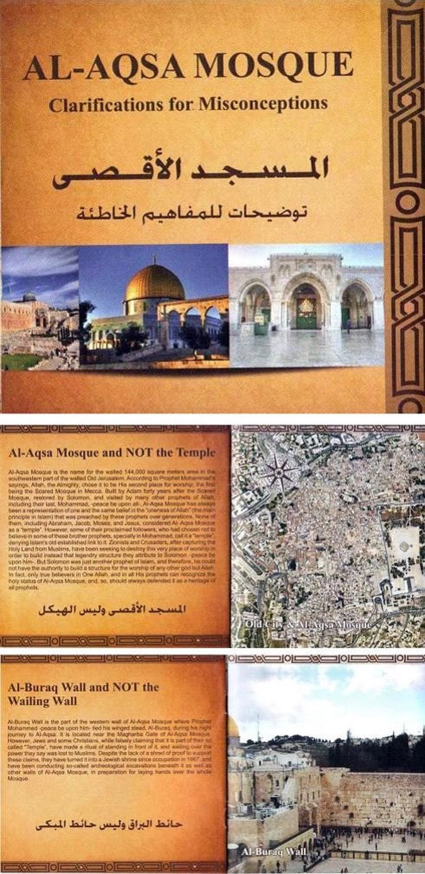 Pages from Muslim Pamphlet that states a Jewish Temple never existed on the Temple Mount: Source: Temple Mount Sifting Project