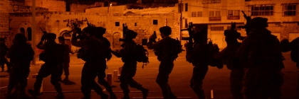 Israeli Defense Forces involved in counter-terrorism training in Hebron, Credit/Israel Defense Forces/Flickr/Creative Commons
