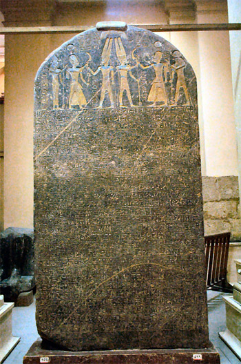 Merneptah Stele also called the Israel Stele in the Egyptian Museum in Cairo. Credit: Wikipedia/webscribe