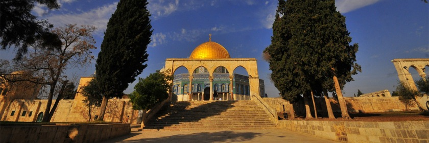 Dome of the Rock is a Muslim shrine, not a mosque. Credit: Monidas De Mon/Flickr/Creative Commons