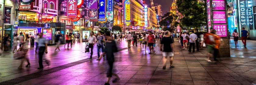 People walking the streets of Shanghai, China Credit: Richard Schneider/Flickr/Creative Commons