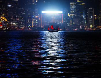 Hong Kong Credit: Mikhail Koninin/Flickr/Creative Commons