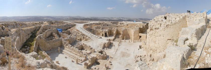 Herdodium complex Credit: Eitan Yaaran/Wikipedia/Creative Commons