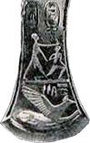 Primer plano de un dibujo de la hoja del hacha que representa Ahmose I que golpea abajo de un guerrero de Hyksos, parte del equipo del entierro de la reina Ahhotep. (Crédito de la foto: Wikipedia)