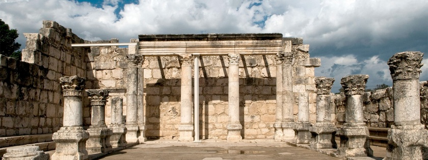Ruins of the Great Synagogue of Capernaum Credit: UNESCO/Wikipedia