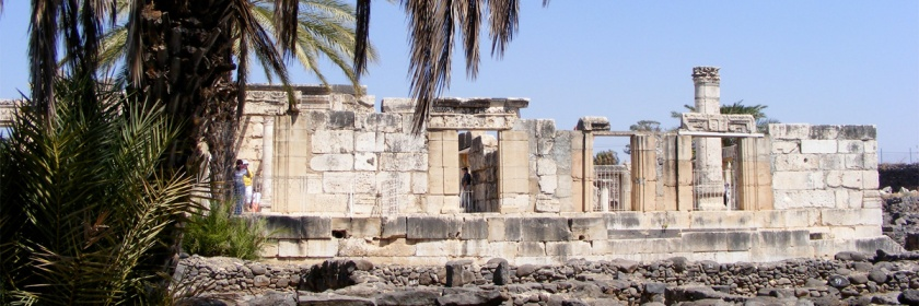 Ruins of Capernaum Credit: Stewart Cutler/Flickr/Creative Commons