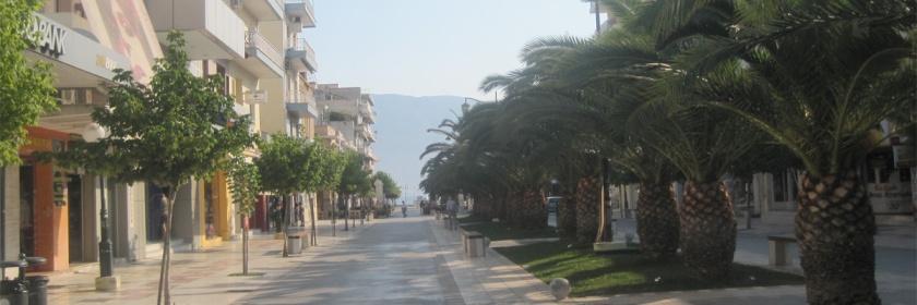 Modern day Corinth Credit: Qweasdqwe/Wikipedia/Creative Commons