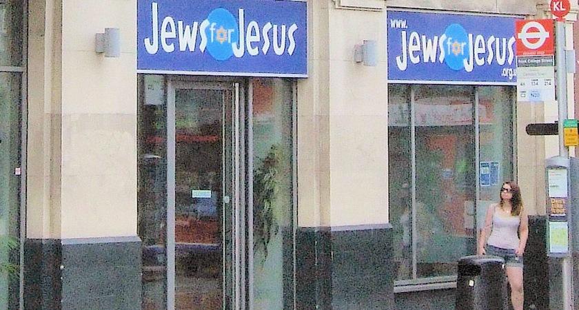 Jews for Jesus office in Kentish Town, London, England Credit: Jim Linwood/Wikipedia