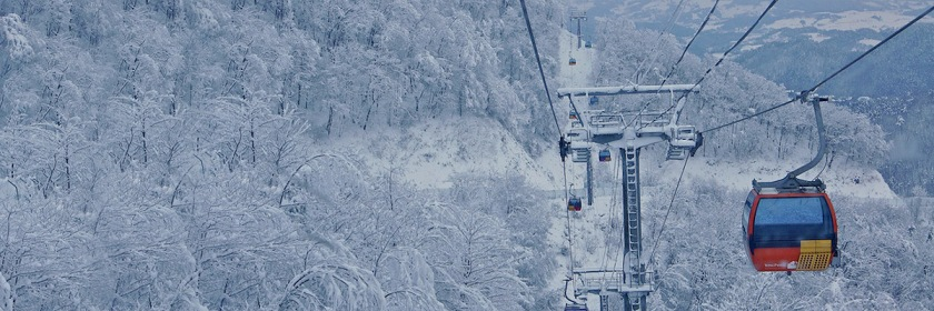 South Korean ski resort Credit: Uwe Schwarzbach/Flickr/Creative Commons