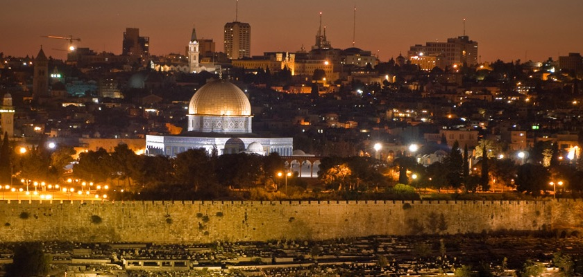The Temple Mount in Jerusalem Credit: David Ortmann/Flickr/Creative Commons