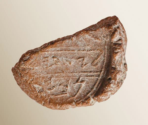 Damaged Isaiah Seal Credit: Dr. Eilat Mazar
