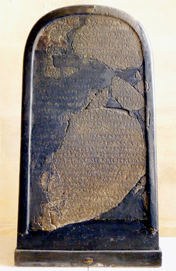 Mesha Stele on display at the Louvre Museum in France Credit: Louvre Museum/Wikipedia