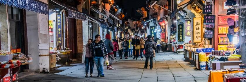 Yanghu, Anhui, China Credit: Ted McGrath/Flickr/Creative Commons